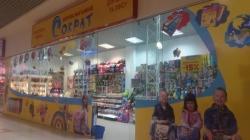 Магазин канцелярский товаров Сократ в ТРЦ Дрим Таун