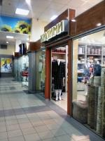 Магазин Килими Декори в ТРЦ Універмаг Україна