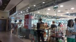 Магазин косметики и парфюмерии Брокард / Brocard в ТРЦ Комод