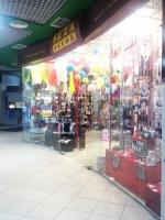 Магазин красивых вещей СЕТА Декор / SETA Decor в ТЦ Дрим Таун