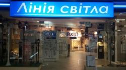 Магазин Линия Света в ТЦ Олимпийский