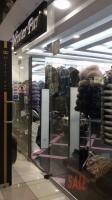 Магазин меховых изделий Винтер Фур / Winter Fur в ТЦ Олимпийский
