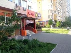 (Закрыт)Магазин межкомнатных дверей Портес / Porte\'s на улице Княжий Затон
