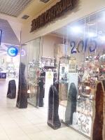 Магазин натуральных камней Остров Сокровищ в ТЦ Дрим Таун