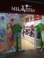 Магазин нижнего белья Милавица / Milavitsa в ТЦ Левобережный