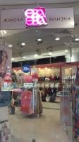 Магазин нижнего женского белья Ева в ТРЦ Комод