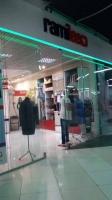 Магазин одежды для беременых Рамили / Ramilee в ТЦ Мармелад