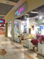 Магазин одежды для будущих мам Пренатал / Prenatal в ТЦ Дрим Таун 2