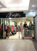 Магазин одежды Фуего / Fuego в ТЦ inSilver
