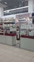 Магазин одежды Гармония в ТЦ Метрополис