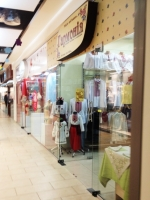 Магазин одежды Гармония в ТРЦ Аладдин