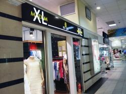 Магазин одежды Мадам ИксЭль / Madam XL в ТРЦ Универмаг Украина