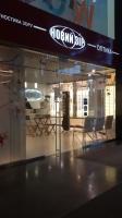 Магазин оптики Новий зiр в ТРЦ Ocean Plaza