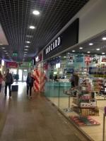 Магазин парфюмерии и косметики Брокард / Brocard в ТЦ Левобережный