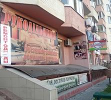 Магазин Рукодельница