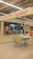 Магазин штор Санни / Sunny в ТРЦ Дрим Таун 2