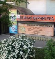 Магазин швейной фурнитуры Гросс модо / GROSS MODO на проспекте Петра Григоренко