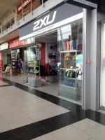 Магазин спортивной компрессионной одежды 2ИксЮ / 2XU в ТРК Плазма