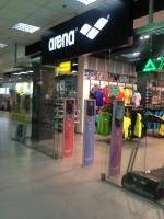 Магазин спортивной одежды Арена / Arena в ТРК Плазма