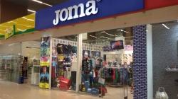 Магазин спортивной одежды Джома / Joma в ТЦ Аркадия