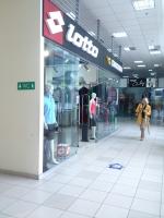 Магазин спортивной одежды Лотто-Диадора / Lotto-Diadora в ТК Макрос