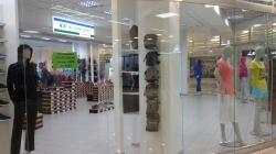 Магазин спортивной одежды Мультиспорт в ТЦ Альта Центр