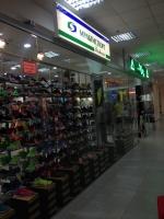 Магазин спортивной одежды Мультиспорт в ТРК Плазма