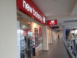 Магазин спортивной одежды Нью Беленс / New Balance в ТРК Плазма