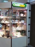 Магазин Світ чаю в ТРЦ Універмаг Україна