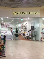 Магазин текстиля и интерьера Инглиш Хоум / English Home в ТЦ Дрим Таун 2
