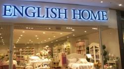 Магазин текстиля и интерьера Инглиш Хоум / English Home в ТРЦ Ocean Plaza