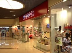 Магазин товаров для дома Топ Шоп / Top Shop в ТЦ Пирамида