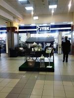 Магазин товаров для дома ЮСК / JYSK в ТРЦ Универмаг Украина
