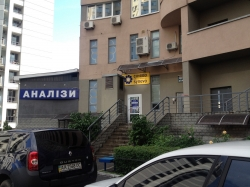 Медицинская лаборатория Синэво / Synevo на улице Луначарского