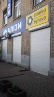 Медицинская лаборатория Синэво / Synevo возле метро Шулявская