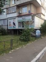 Ортопедический салон ОРТО-лайн / ОРТО-line на проспекте Оболонском