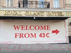 Отель Роял Гранд Хотел / Royal Grand Hotel на улице Хмельницкого Богдана