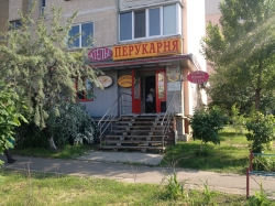 Парикмахерская на улице Княжий Затон