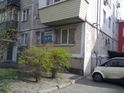 Частный нотариус Орда Елена Александровна