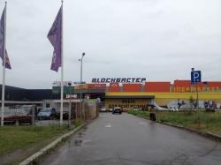 Развлекательный комплекс Блокбастер