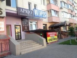 Салон-магазин дверей АПРИО / APRIO на улице Княжий Затон