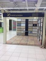 Салон натурального камня Париваш / Parivash в ТЦ Дрим Таун 2