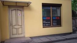 Сервисный центр СавеМоби / SaveMobi