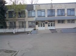 Средняя школа №55