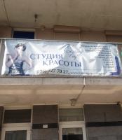 Студия красоты Кастинг Сити / Casting Сity на улице Срибнокильская
