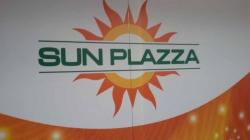 Студия загара и красоты Сан Плазза / Sun Plazza в ТРЦ Большевик