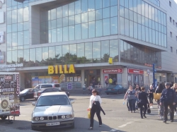 Супермаркет Билла / BILLA на улице Малышко