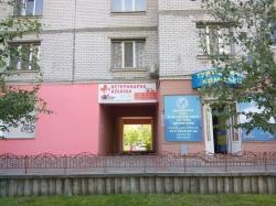 Ветеринарная клиника на улице Ахматовой