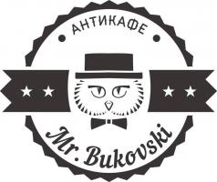 Антикафе Мистер Буковски / Mr. Bukovski
