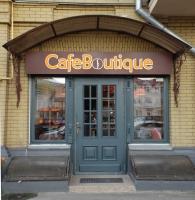 Магазин-кофейня КафеБутик / CafeBoutique